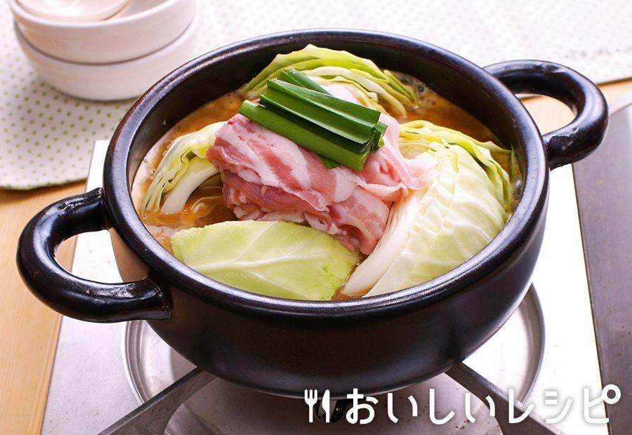 キャベツと豚肉の濃厚みそ鍋