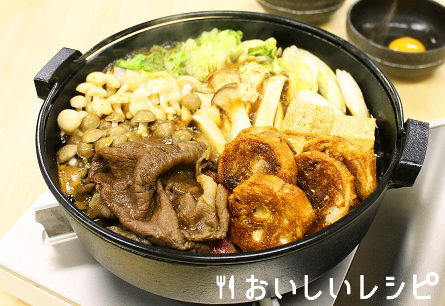 仙台麩ときのこのすき焼き