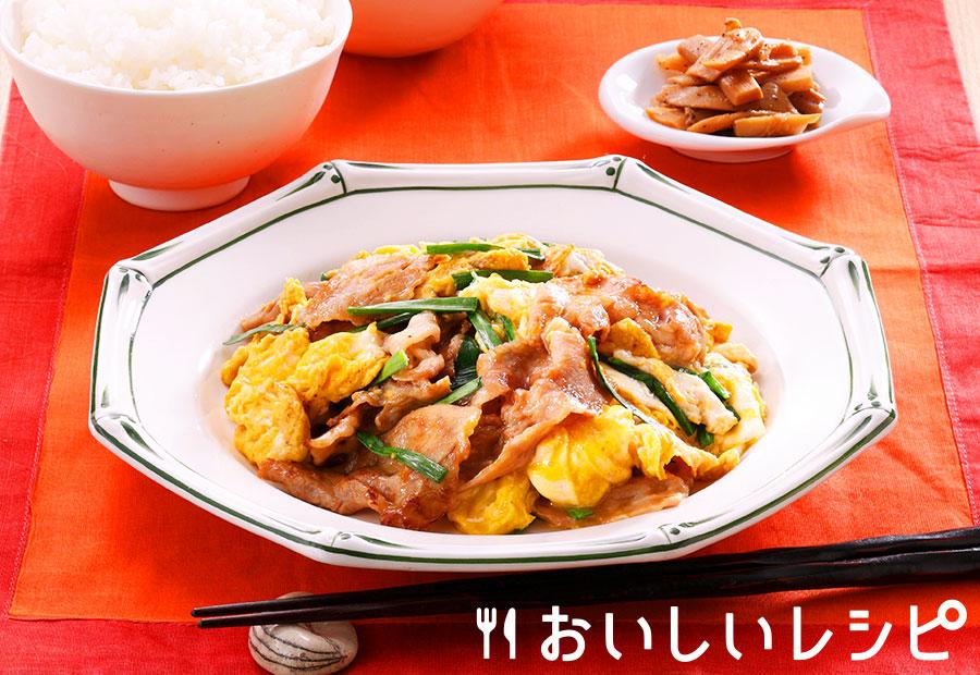 豚ニラ玉生姜炒め