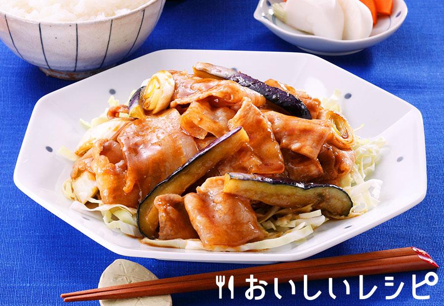 豚なすジュージュー生姜焼き