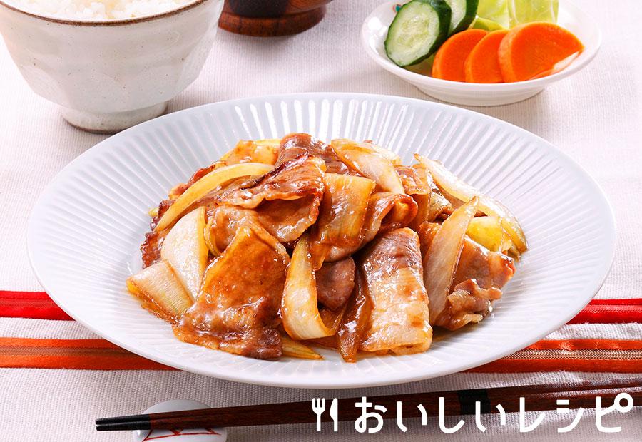 豚たまジュージュー生姜焼き