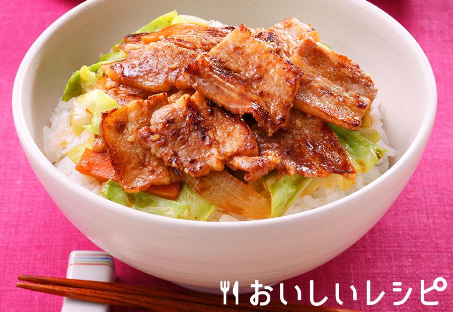 豚バラ野菜焼肉丼