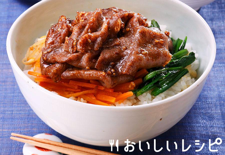 ビビンバ風牛焼肉丼