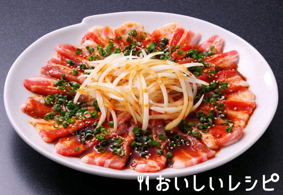 プルコギポーク焼肉