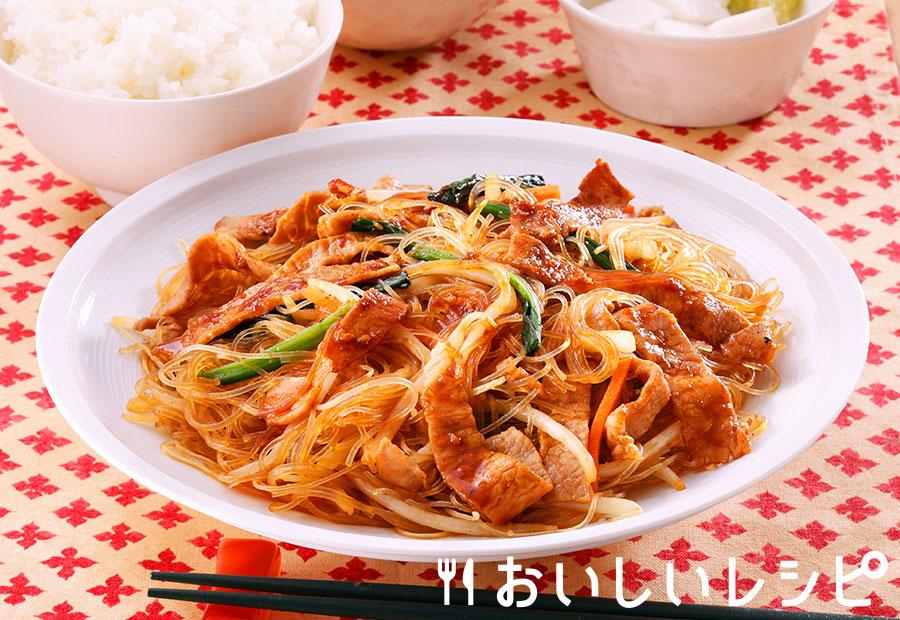 チャプチェ風豚焼肉定食
