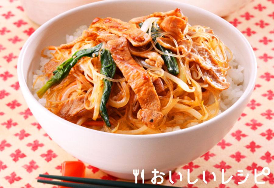 チャプチェ風豚焼肉丼