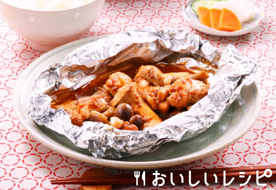 鶏とたっぷりきのこの包み焼き定食