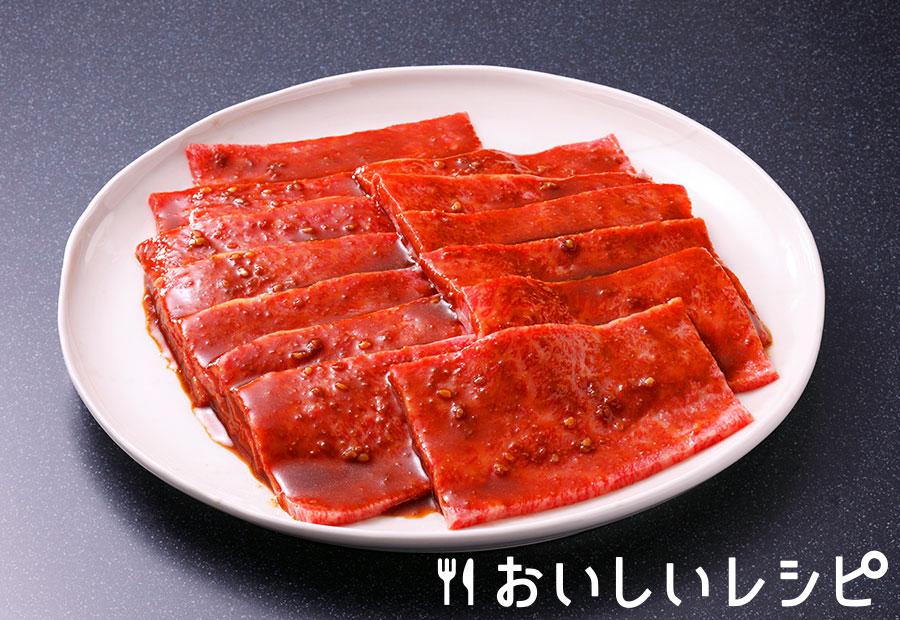 すき焼き風牛カルビ漬け焼き