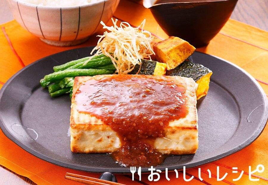 あつあつ豆腐ステーキ