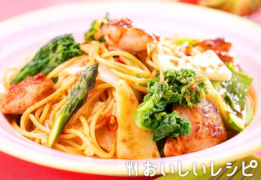 春野菜の黄金パスタ