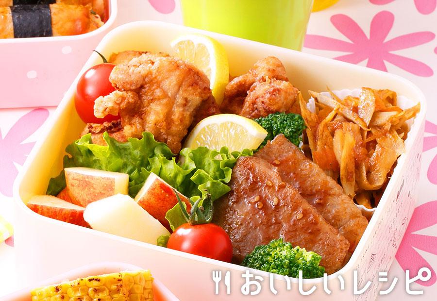 黄金行楽弁当(黄金焼肉)