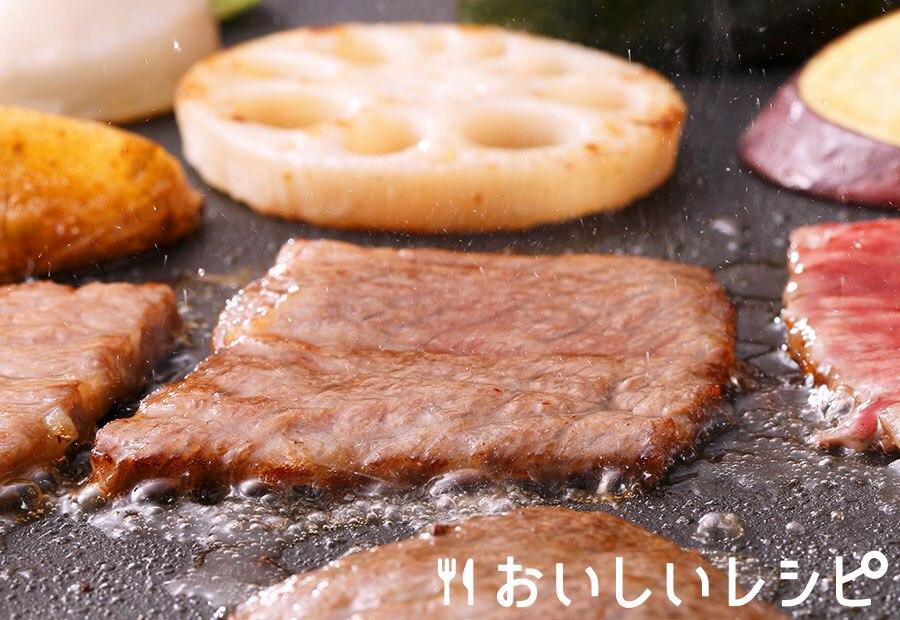 秋の根菜焼肉