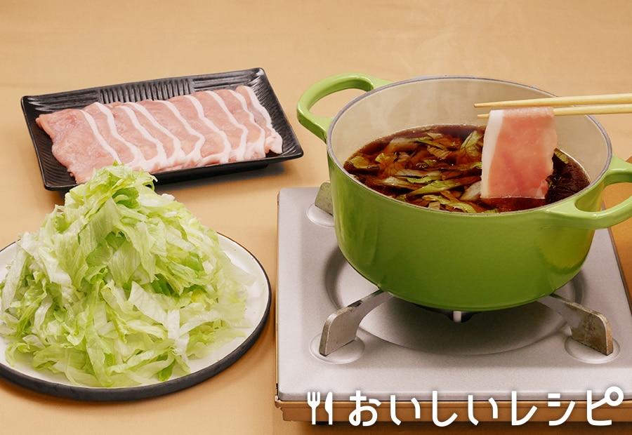 手軽に!レタスなべしゃぶ〈柑橘醤油つゆ〉