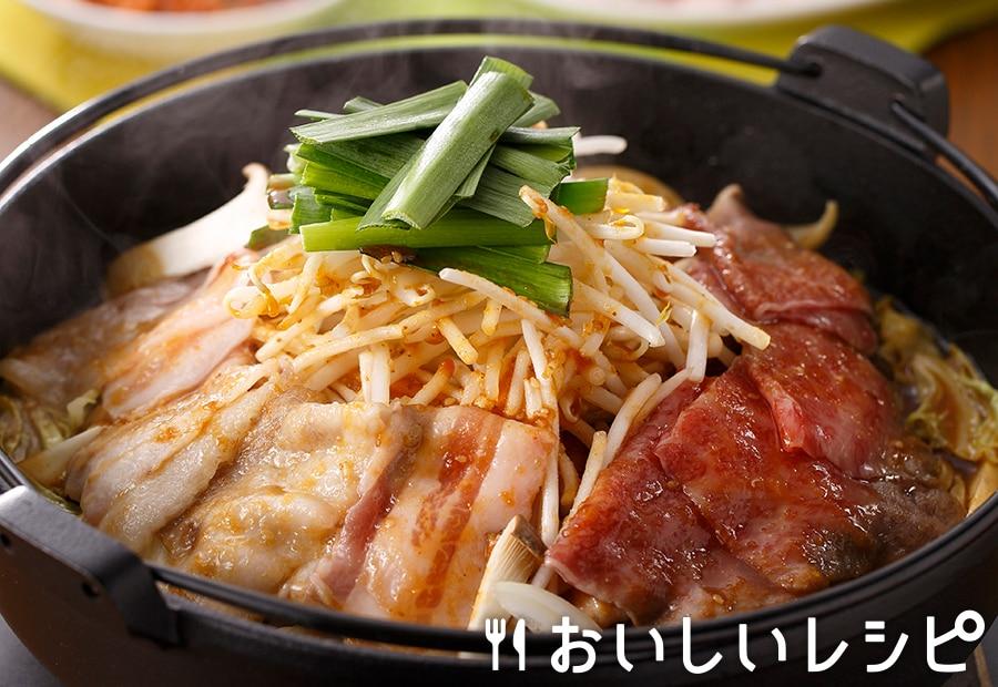 黄金焼肉鍋