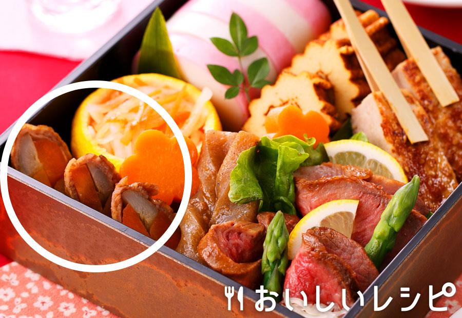 焼肉おせち(黄金八幡巻き)