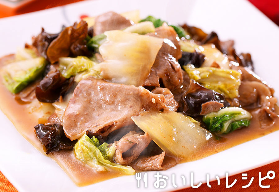 牛白菜のあんかけ焼肉