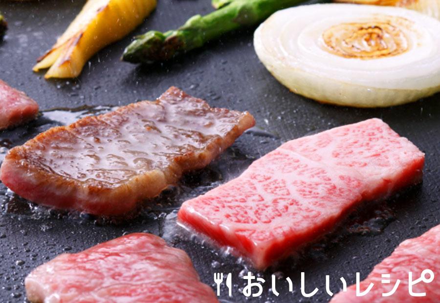 春野菜の彩り焼肉