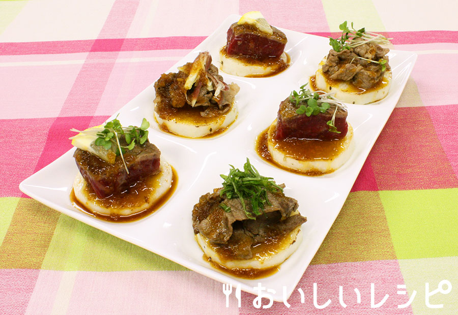 牛肉と長芋のカナッペ風