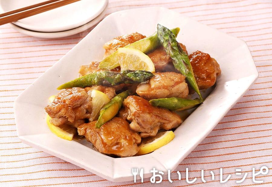 鶏肉とアスパラのレモン炒め