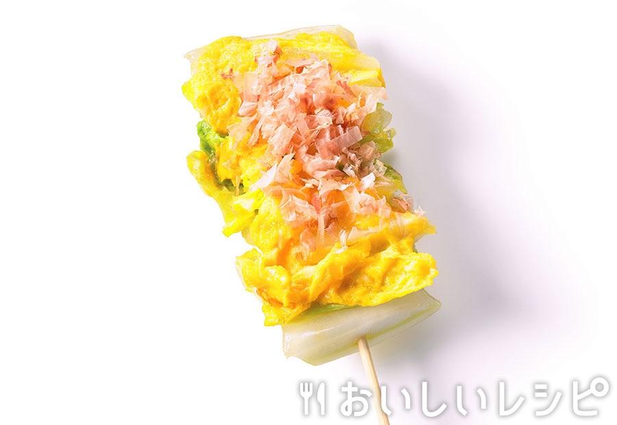 漬け物ステーキバー