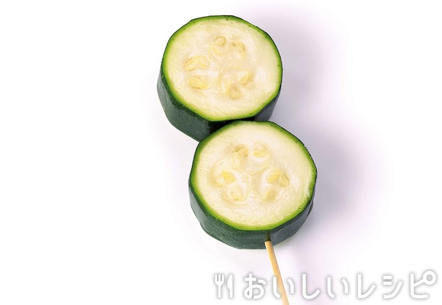 ズッキーニバー