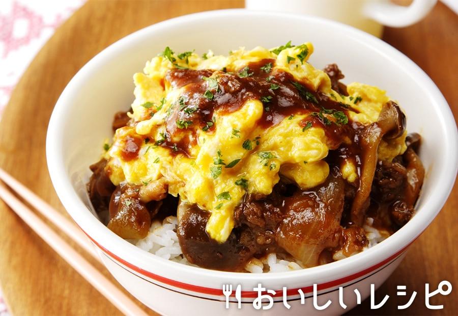 ふわふわ卵のオムハヤシ丼