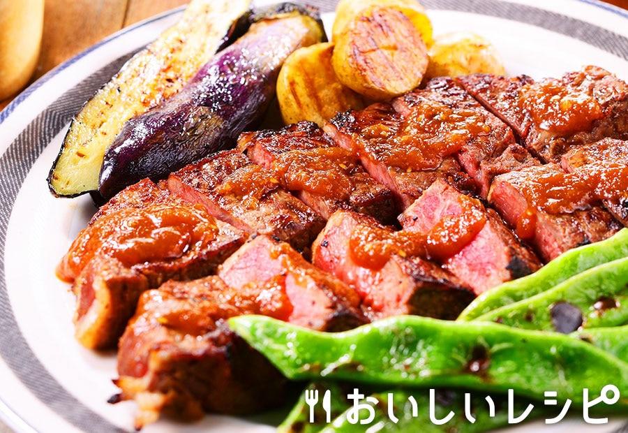 黄金漬け焼き BBQおろしステーキ