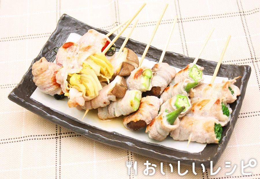 カリッ!ジュワ~野菜ロール串