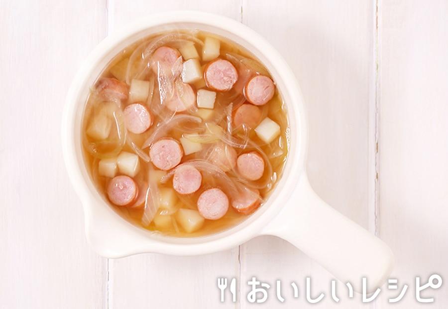 myおかずスープ あったか和風ポトフ