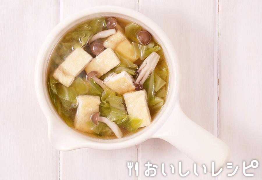 myおかずスープ お揚げとキャベしめじ