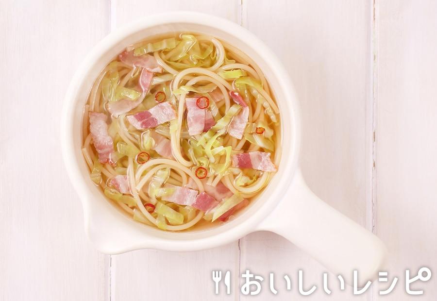 my主食スープ キャベツのスープスパ