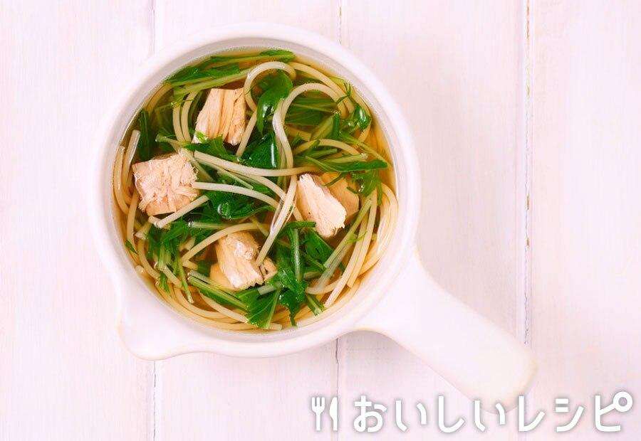 myおかずスープ 水菜とツナのスープスパ