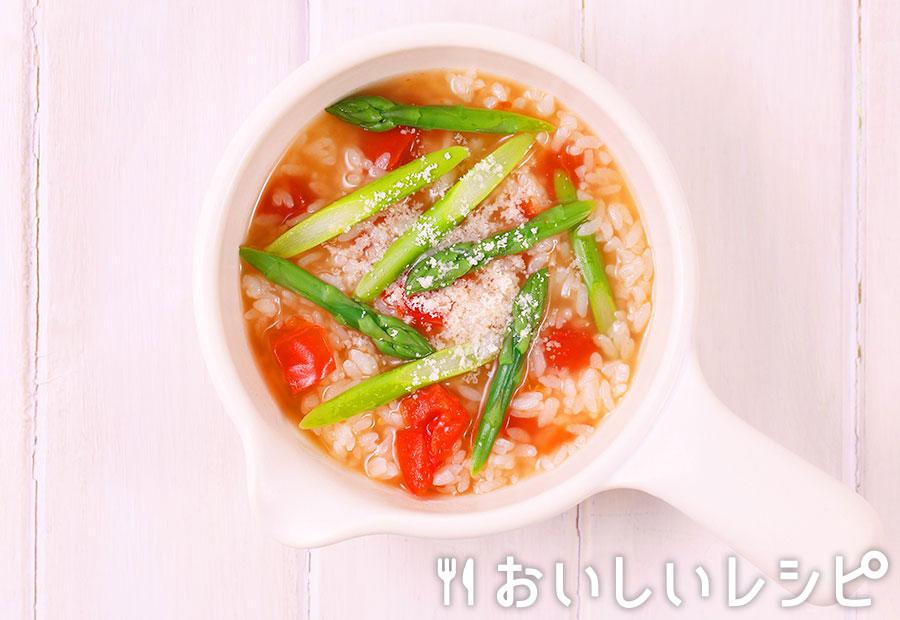 myおかずスープ イタリアン風リゾット