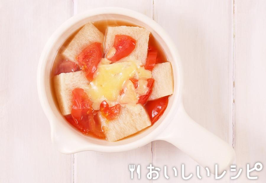 my主食スープ パングラタン風