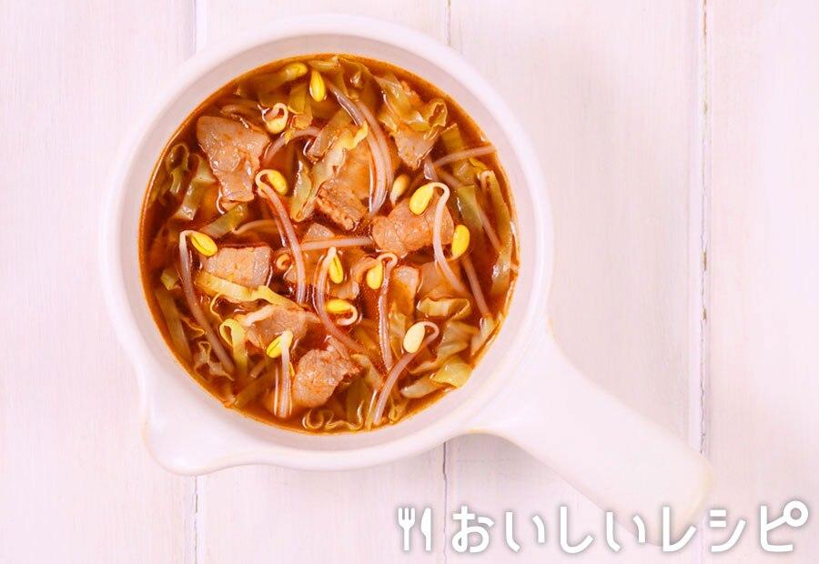 myおかずスープ シャッキリキャベツと豚バラもやし
