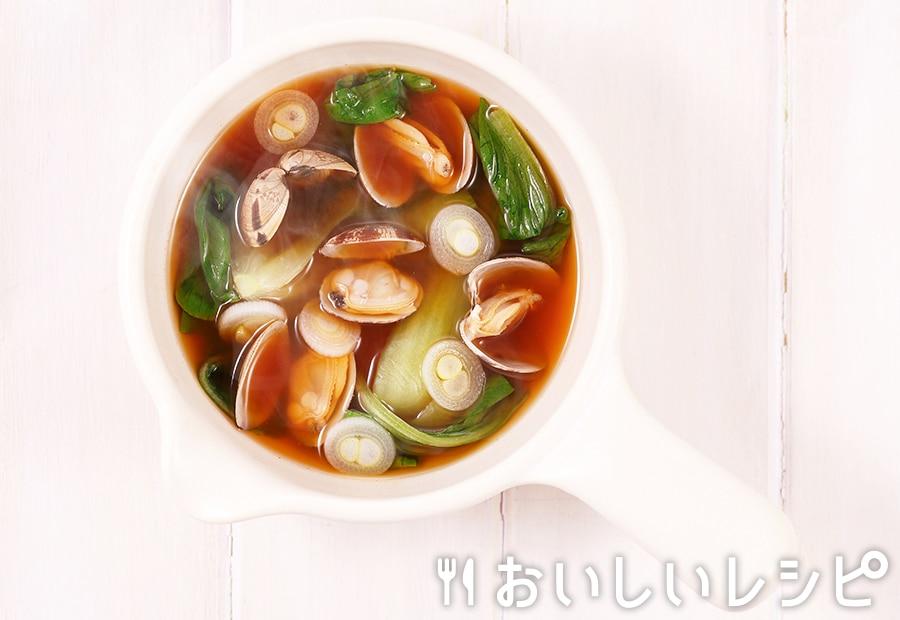 myおかずスープ あさりとチンゲン菜
