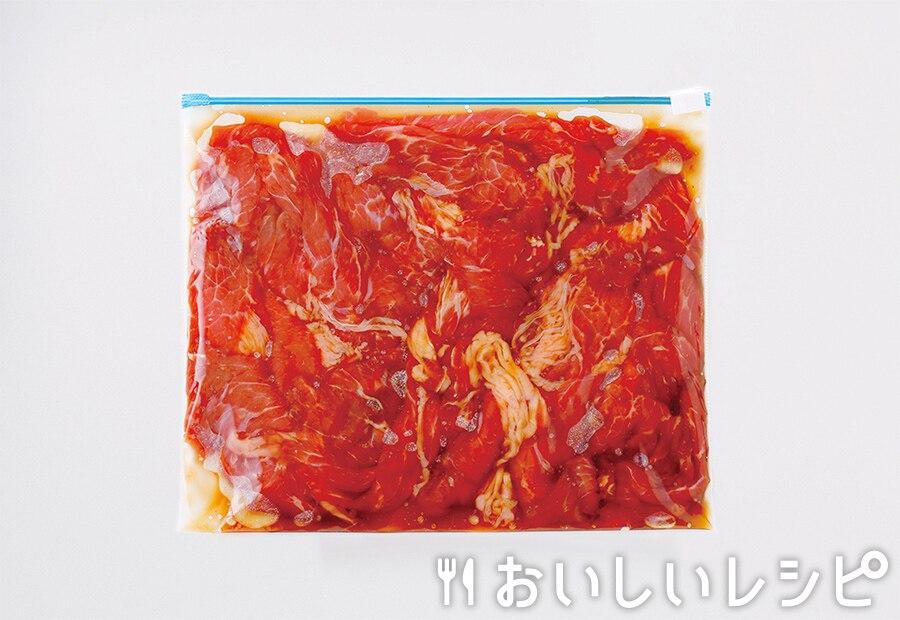 下味冷凍肉(牛肉とレタスの炒めもの用)