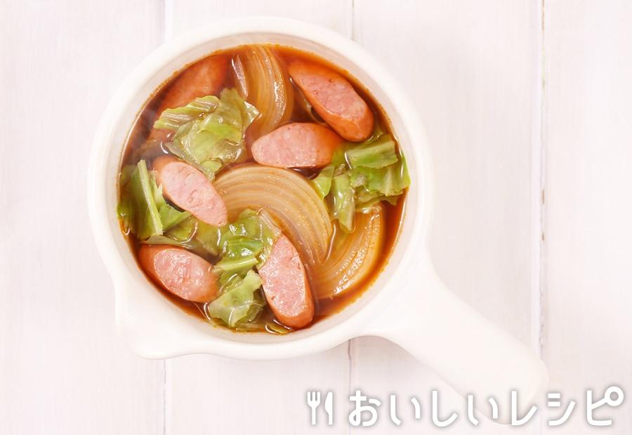 myおかずスープ あったかピリ辛ポトフ