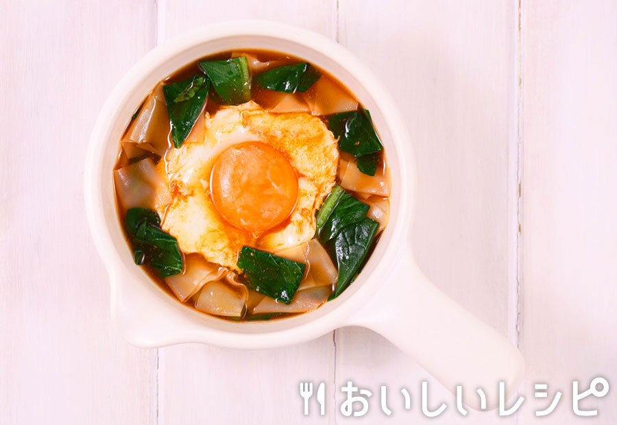 myおかずスープ 小松菜と卵のキムチワンタン