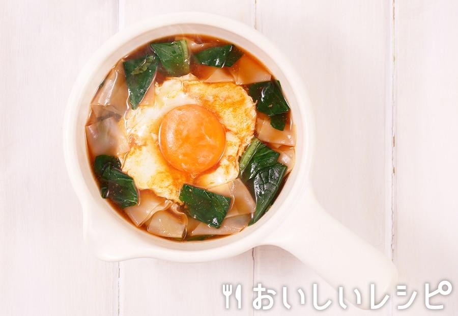 myおかずスープ ピリ辛ワンタンスープ