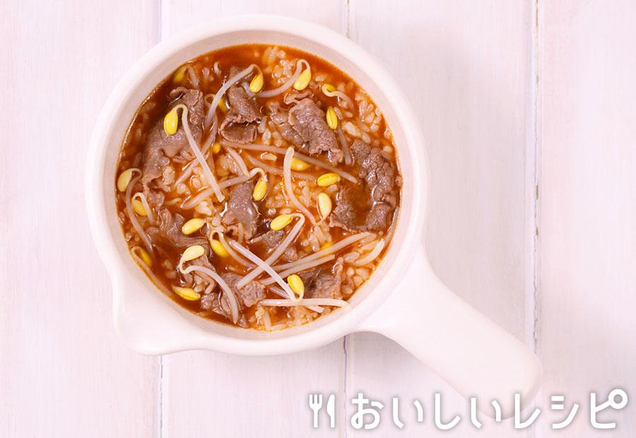 myおかずスープ 豆もやしと牛肉のキムチクッパ