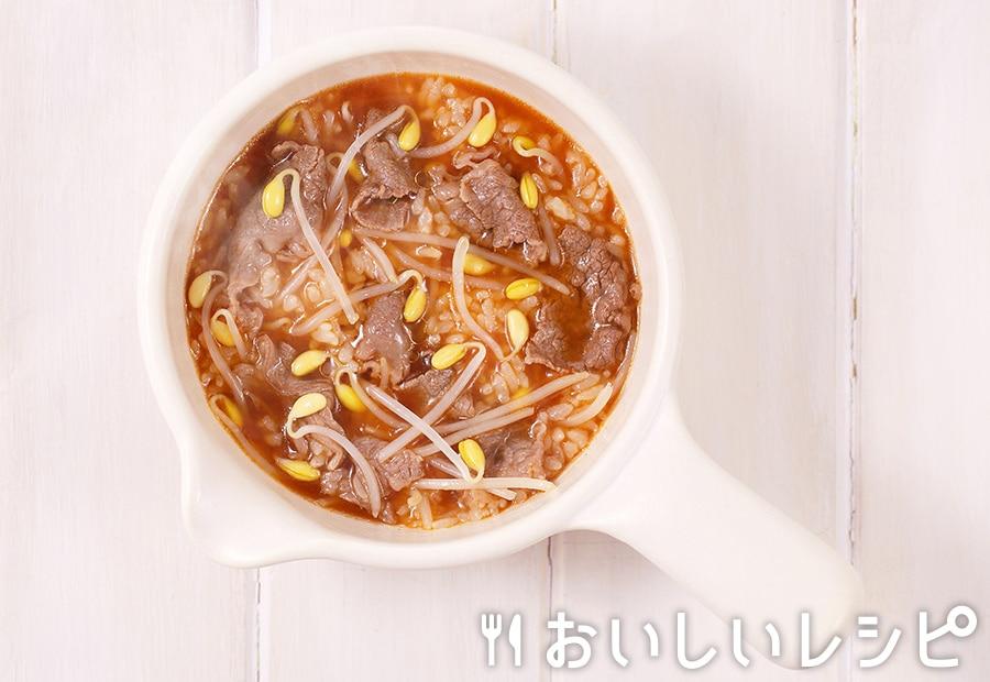 my主食スープ 牛肉入りキムチクッパ