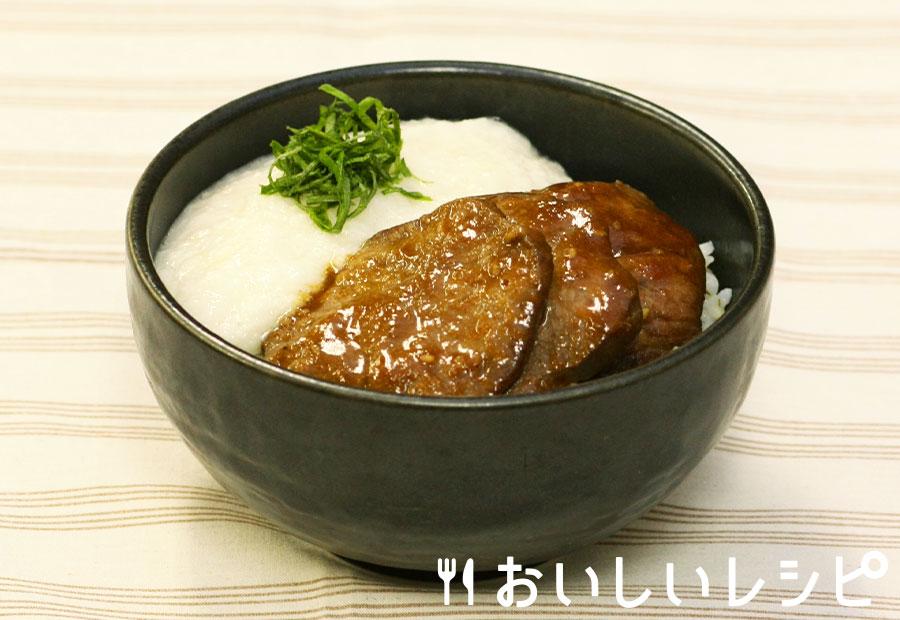 麦とろ牛タン丼