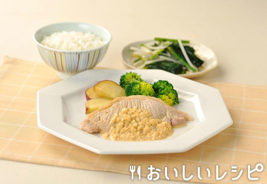ポークソテー黄金タルタルソース