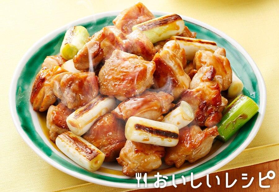 鶏肉と長ねぎ(やきとりのたれ味)