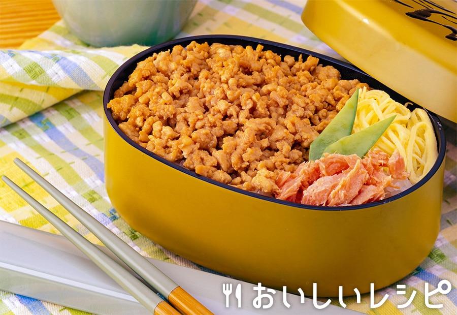 鶏そぼろ弁当(マイルド使用)