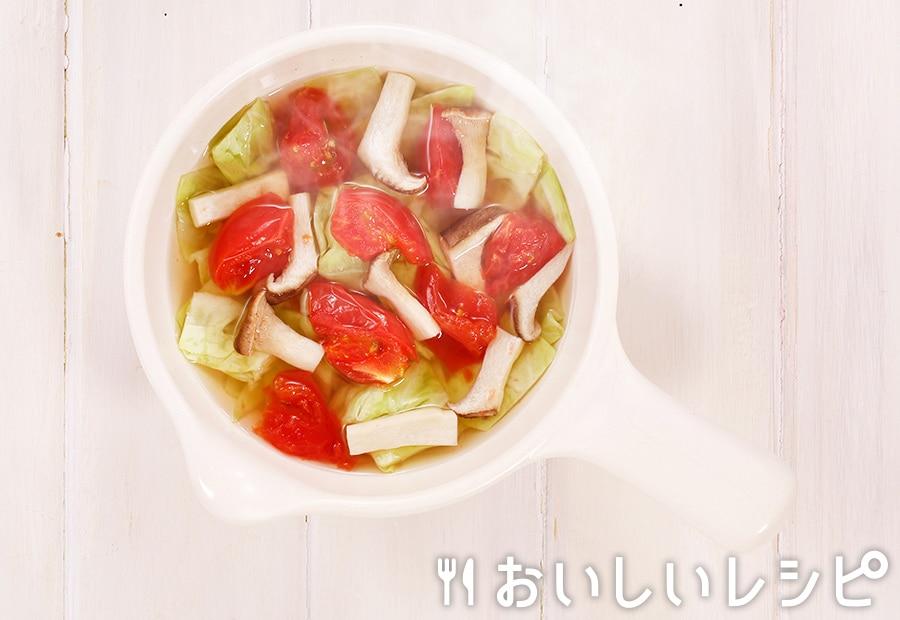 myおかずスープ トマトとキャベツ