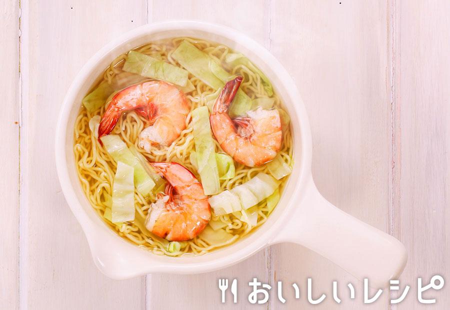 myおかずスープ エビとキャベツのうま塩ラーメン