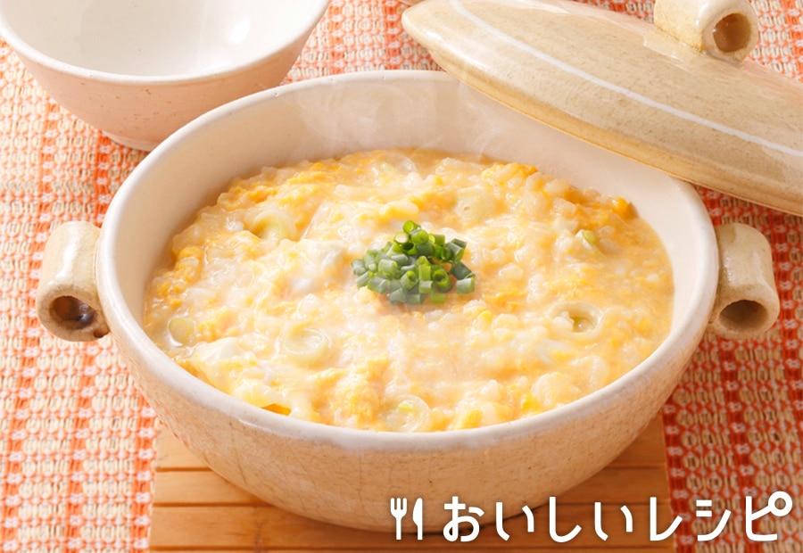 中華風雑炊