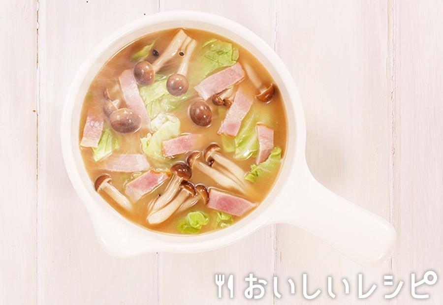 myおかずスープ ベーコンとキャベツ